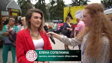 """Дневник кинофестиваля """"Игра Света"""" №5"""