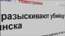 И снова про Сахалин...